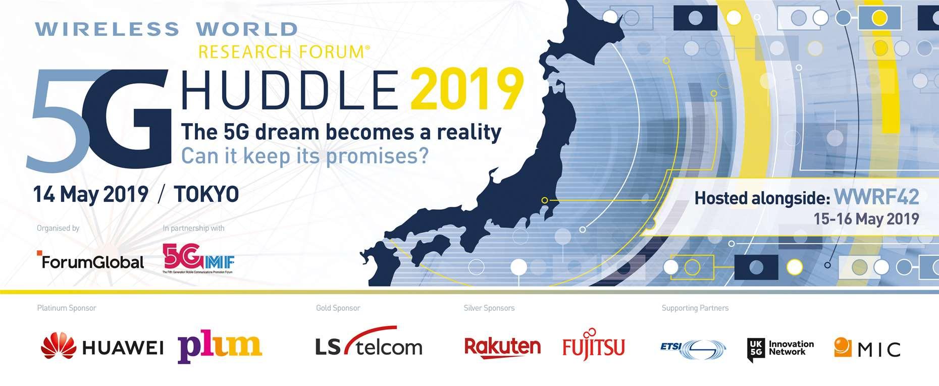 5G Huddle 2019 / WWRF42, Japan | Cookies Policy